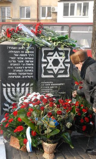 jew memorial