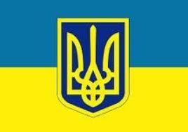 Ukr flag 1