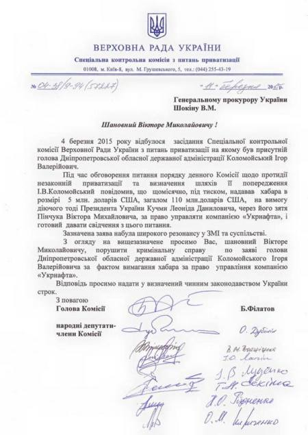 filatov1_16