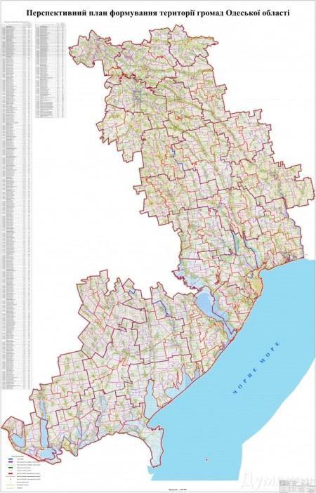 Odessa regions