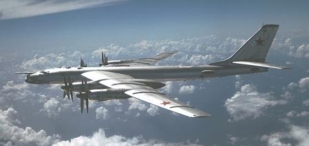 """Tu-95 MS """"Bear"""""""
