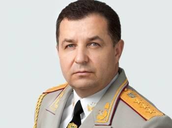 Defence Minister Poltorak
