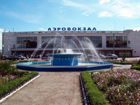 Odessa APT
