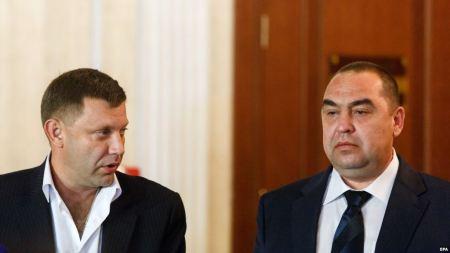 Zakharchenko and Plotnitsky