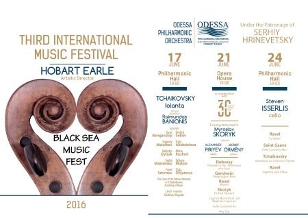 Black Sea Music Fest 2016