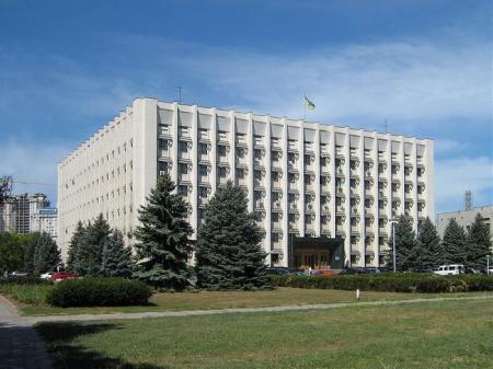 Odessa Oblast Administration