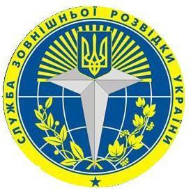 szru_logo